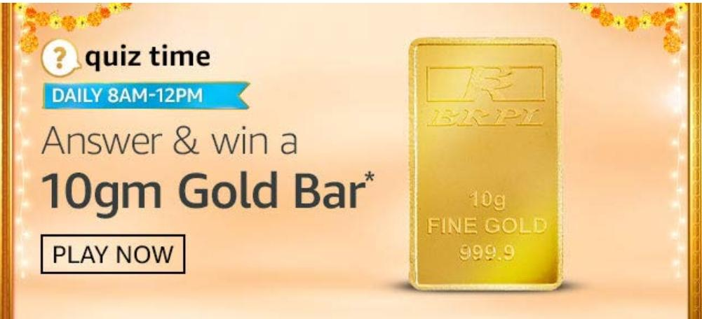 10gm Gold Bar