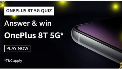 Photo of Amazon OnePlus 8T 5G Quiz Answers : Play and Win OnePlus 8T 5G