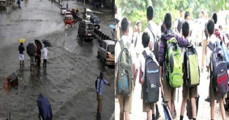 Nagpur Schools colleges to be shut tomorrow