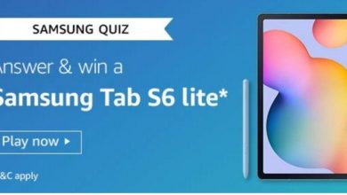 Photo of Amazon Samsung Quiz Answers: Play And Win Samsung Tab S6 Lite (3 Prizes)