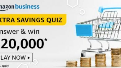 Photo of Amazon Business Extra Savings Quiz Answers: Play And Win 20,000 Rs Pay Balance (5 Prizes)