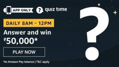 Photo of Amazon 27th Aug 2020 Quiz Answer: Play And Win 50,000 Rs Pay Balance