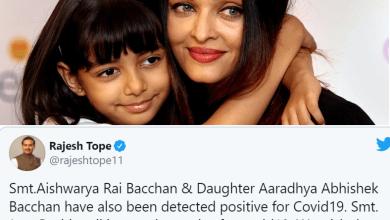 Aishwarya Rai Bacchan And Aaradhya COVID Positive
