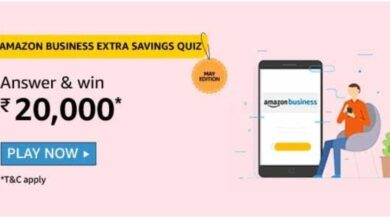 Amazon 14 May 2020 Business Extra Savings Quiz Answers