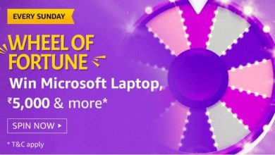 Photo of Amazon 23 Aug Wheel Of Fortune Quiz Answer: Play And Win Microsoft Laptop, 5000 Rs And More