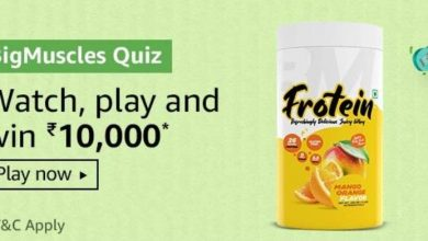 Photo of Amazon BigMuscles Quiz Answers: Watch, Play And Win 10,000 Rs Pay Balance