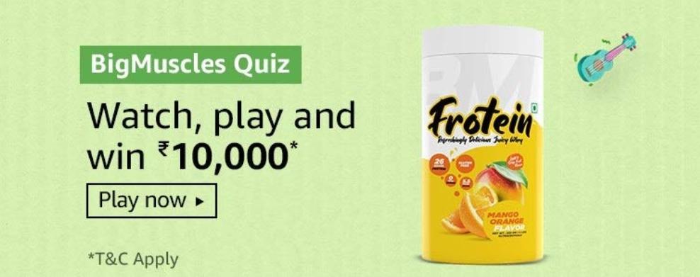 Amazon BigMuscles Quiz Answers