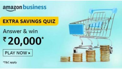 Photo of Amazon Extra Business Savings Quiz Answers: Win Rs. 20,000 Pay Balance (5 Prizes)