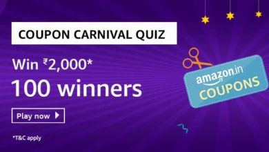 Photo of Amazon Coupon Carnival Quiz Answers : Play And Win 2000 Rs Pay Balance