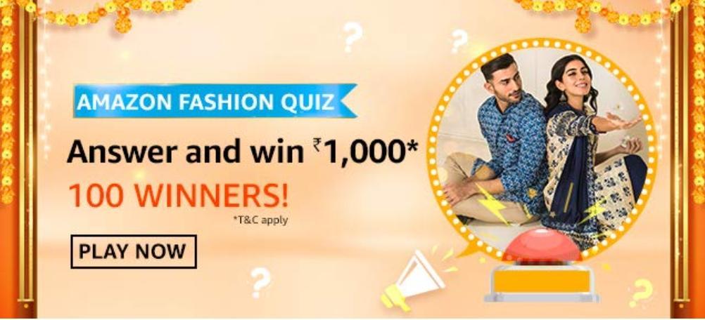 Today's Amazon Fashion Quiz