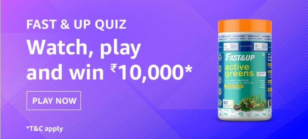 Amazon Fast And Up Quiz