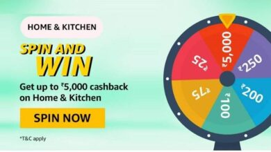 Amazon Home And Kitchen Spin And Win Quiz Answers