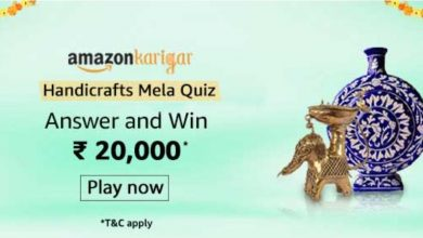 Amazon Karigar Handicraft Mela Quiz Answers