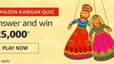 Photo of Amazon Karigar Quiz 2019 – Answer And Win 25000 Rs Amazon Pay Balance