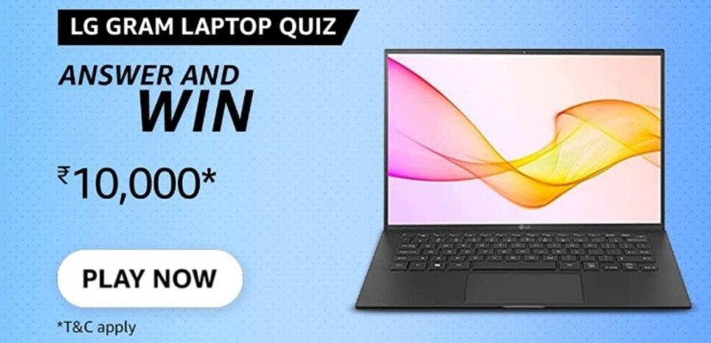 Amazon LG Gram Laptop Quiz Answers Win 10000