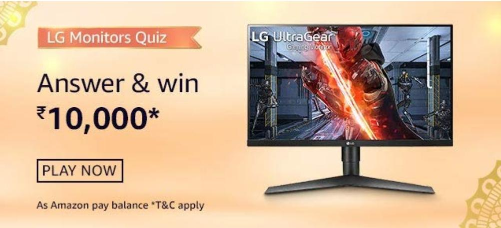 Amazon LG Monitor Quiz