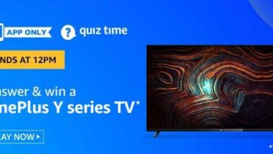 Photo of Amazon 22nd Aug 2020 Quiz Answer: Play And Win OnePlus Y Series TV
