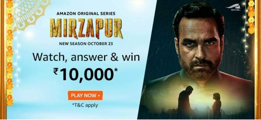 Today's Amazon Mirzapur Quiz
