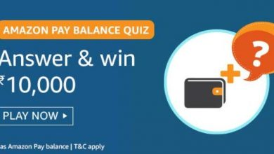 Photo of Amazon Pay Balance Quiz Answers – Play And Win 10,000 Rs Pay Balance