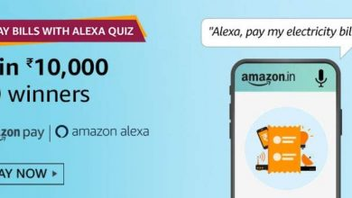Photo of Amazon Pay Bill With Alexa Quiz Answers: Play And Win 10,000 Rs Pay Balance