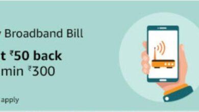 Amazon Pay Broadband Bill Quiz Answers