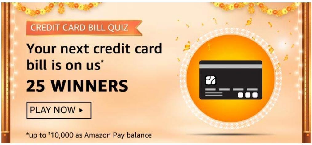 Amazon Pay Credit Card Bill Quiz