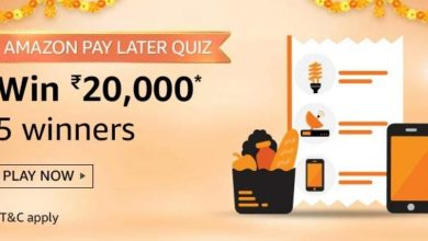 Photo of Amazon Pay Later Quiz Answers: Play And Win Rs 20,000 Pay Balance (5 Winners)