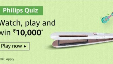 Photo of Amazon Philips Quiz Answers: Play And Win 10,000 Rs Pay Balance (20 Prizes)