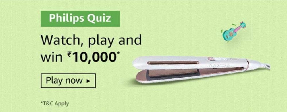 Amazon Philips Quiz Answers