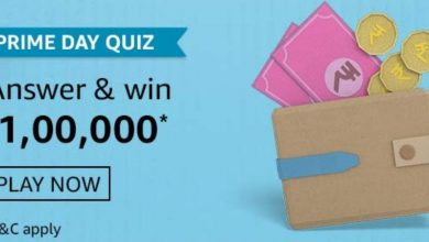 Photo of Amazon Prime Day Quiz Answers: Participate And Win Rs 1,00,000 Rs (1 Prize)