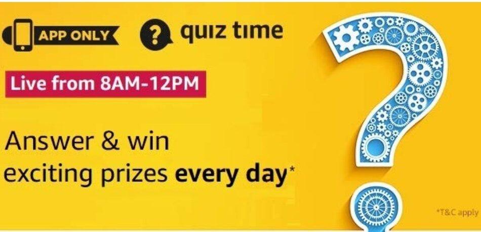 Amazon app Daily Quiz Answers