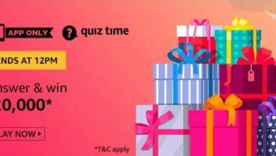 Amazon Quiz Answer -20000 Pay Balance