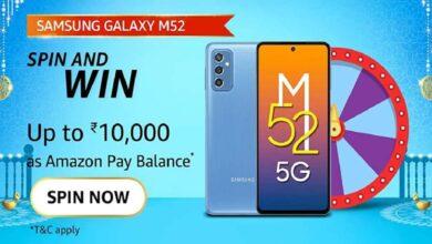 Amazon Samsung Galaxy M52 5G Spin & Win Quiz