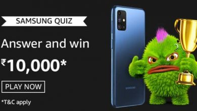 Photo of Amazon Samsung Quiz Answers: Play And Win Rs 10,000 Amazon Pay Balance (10 Winners)