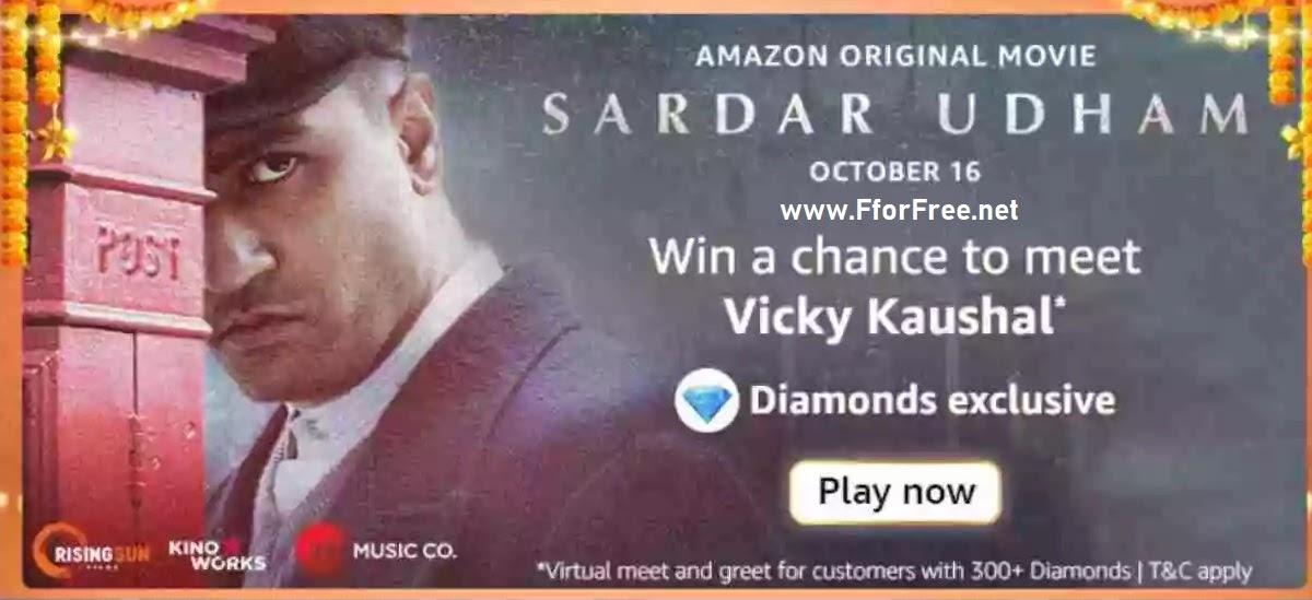 Amazon Sardar Udham Quiz Answers