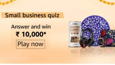 Photo of Amazon Small Business Quiz – Answers And Win 10,000Rs. Pay Balance