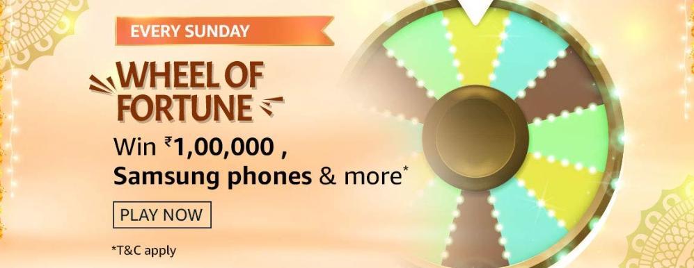 Amazon Sunday Special Wheel Of Fortune Quiz