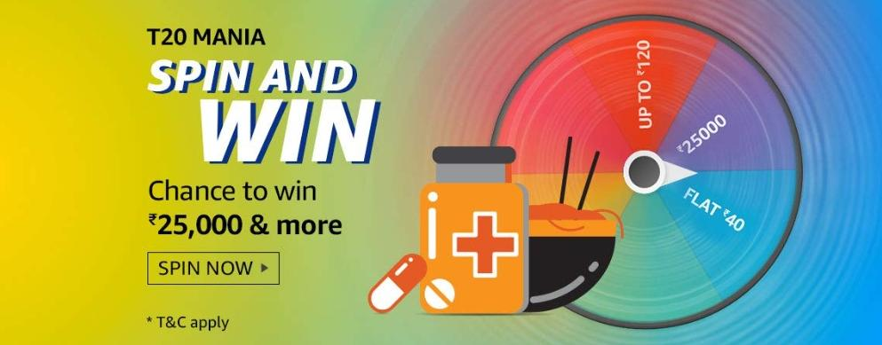 Amazon T20 Mania Spin And Win Quiz Ans