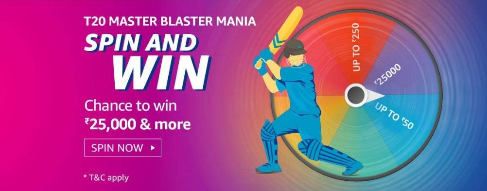 Amazon T20 Master Blaster Mania Quiz