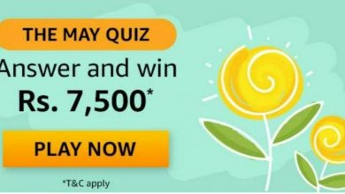 Photo of Amazon The May Quiz Answers : Play And Win 7,500 Rs Pay Balance