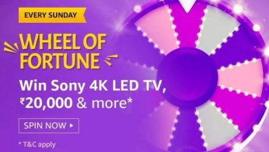 Photo of Amazon Wheel Of Fortune Quiz Answers: Play And Win Sony 4K LED TV & 20000Rs
