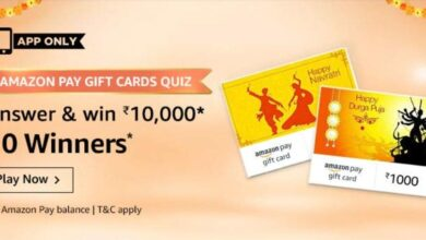 Photo of Amazon Pay Gift Cards Quiz Answers : Participate and Earn Rs 10,000 Pay Balance