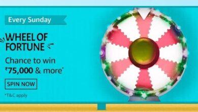Amazon wheel of fortune 11 july