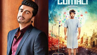 Photo of Arjun Kapoor Set to Play Lead for Hindi Remake of Comali