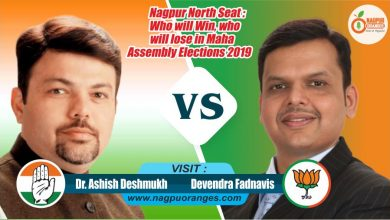 Photo of Ashish Deshmukh Vs. Devendra Fadnavis – Who Will Win, who will lose in Maha Assembly Elections 2019