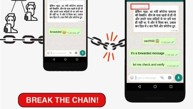 Photo of City Cyber Cell Launches Initiative #BreakFakeChain against Misinformation