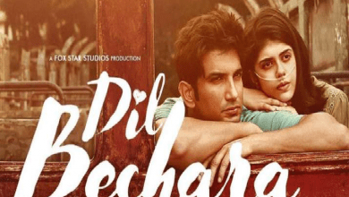 Photo of Late Sushant Singh Rajput Starrer film Dil Bechara to Release on 24th July