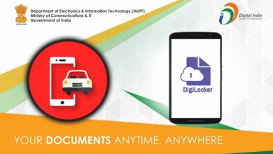 Digital Vehicle Documents