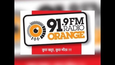 Photo of FM Radios in City To Shut Down from 12 to 6 pm