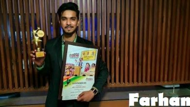 Photo of City Lad Farhan Kazi Bags Yuva Ratna Awards 2020